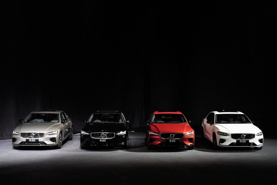 The All New Volvo S60